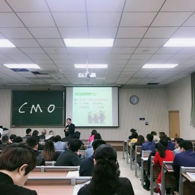 CMO营销总监课程特训班