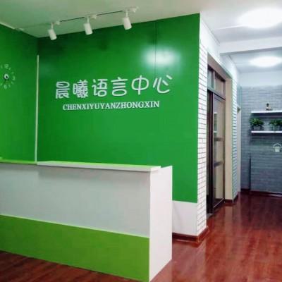郑州成人普通话、成人语言表达、成人播音主持