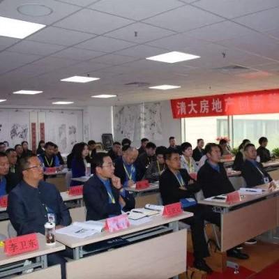 房地产培训课程-房地产创新总裁高级研修班