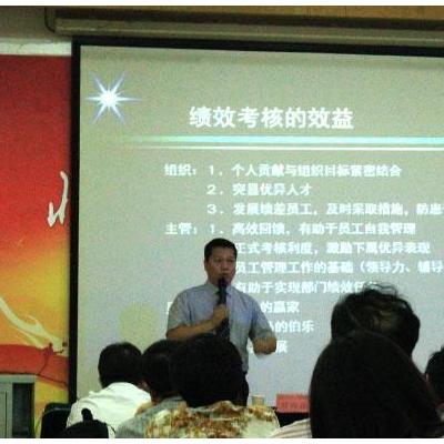 北丰商学院-中国MBA(工商管理)高级研修班课程