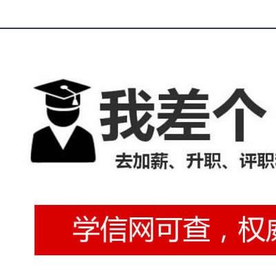 惠州方圆教育成人高考和考前培训