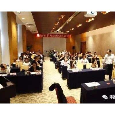 融商学院-中国融商领袖EMBA高端研修班