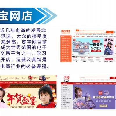 惠州方圆教育淘宝课程
