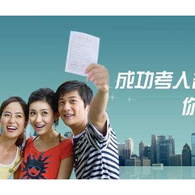 惠州市淡水成人高考大专本科报名专业学校